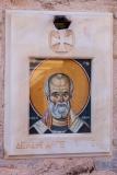 Agios Nikólaos Ragavás