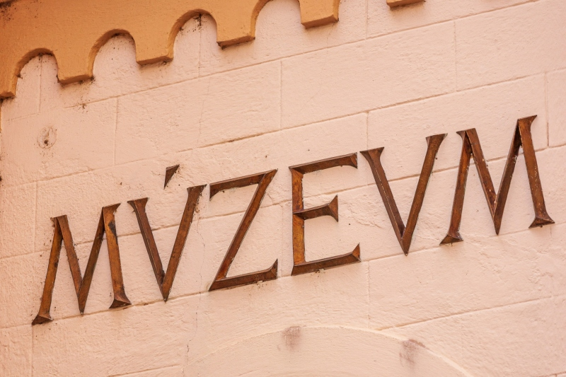Queen Gizella Museum, Veszprem