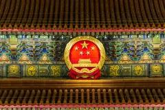 Tian'an Men