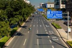 Crossing Xidan Bei Daje