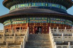 Qinian Dian (Hall of Prayer for Good Harvests)