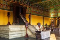 Inside Qinian Dian