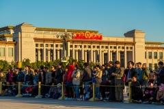 Tiananmen Crowds