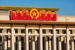 China National Museum
