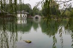 The Grounds of Wuhou Ci