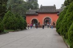 Jingzhong Gate