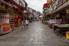 Xijie Street