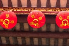 Chan See Shu Yuen