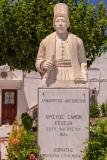 Statue, Pythagorion