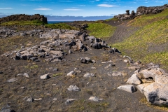 Miðlina lava formations