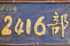 Dayan Sign